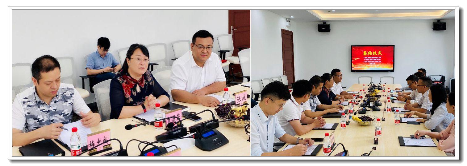 爱牵挂喜获广州开发区直接股权投资 柏颐科技为中国智慧养老事业做出贡献